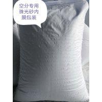 信阳珍珠岩厂家供应优质【珍珠岩洗手粉】70-90目