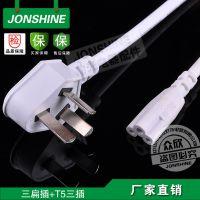 【厂家生产】中国认证三扁插头带梅花尾电水壶插头电饭锅线