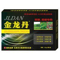 茶树桑树叶面肥植物生长调节剂防病害促生长提高产量厂家直销批发