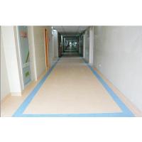 临沧PVC地板胶