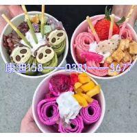 【驻马店市商用炒冰淇淋卷机得多少钱】商用雪花冰卷机多少钱