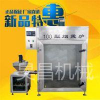 昊昌 250型烟熏炉供应商 豆干烟熏炉
