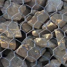 高热镀锌石笼网,镀锌格宾网销售,边坡格宾网批发