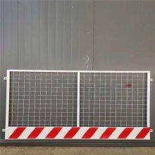 黄色工地围栏,安全施工护栏,基坑护栏网厂家