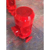 哪里有生产XBD5.5/50-KYL消防泵功率11KW,立式消防喷淋泵价格、室内消火栓泵流量
