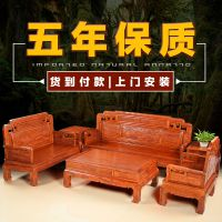 长春红木家私定做厂家加盟_红木沙发13件套价格