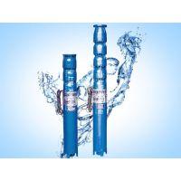 耐腐蚀铸铁高扬程潜水深井泵300QJ200-160-140KW上泵泵业