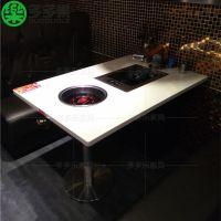 韩式自助火锅烧烤桌大理石一体桌 排烟无烟烧烤餐桌