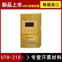 电热暖专用 韩国原装进口UTH-210液晶温控器/温控开关
