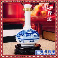 辰天陶瓷 景德镇陶瓷酒瓶 生肖酒瓶