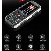 新款H8四卡四待直板手机户外个性电霸超长待机可做充电宝手电筒 6000毫安