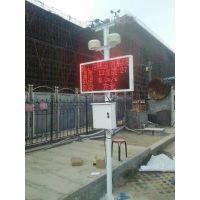 扬尘监测仪远程数据观看,可联动喷淋