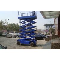 超威SJY-10M.固定牵引式液压升降平台