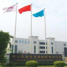 耀恒 外国语幼儿园专用不锈钢锥形国旗杆 双语幼儿园升旗杆