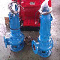 厂家供应150WQ160-45-37南京市温州潜水排污泵立式排污泵WQ无堵塞排污泵厂家直销