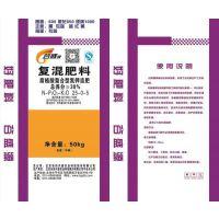 腐植酸螯合型肥制造商