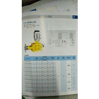 计量泵代理DJ-L120/0.5高精度计量泵DJ-L150/0.3