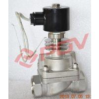 PO691先导式螺纹高温电磁阀 对蒸汽、导热油等高温介质 在管路中启闭