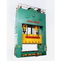 J36系列闭式双点机械压力机