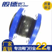 专业生产可曲挠橡胶软接头 厂家定做