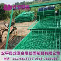 公路围栏网 现货供应双边丝护栏 场地围栏