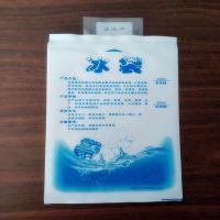 厂家白色eva医用包装袋冰袋薄膜 防水eva薄膜
