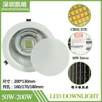 嵌入式COB筒灯 150W 开孔200MM 大瓦数LED筒灯 节能照明筒射灯