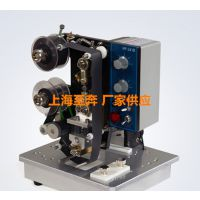 打码机打生产日期价格全自动喷码机HP-241B