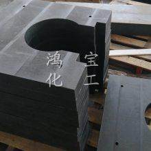 长期供应核工程建设专用含硼板聚乙烯防辐射屏蔽板耐腐蚀