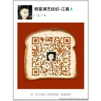 http://himg.china.cn/1/4_726_237438_602_800.jpg