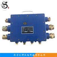 JHH-10矿用本安电路用电缆接线盒