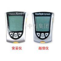 中西 安妥血糖试纸 型号:ZX-AT100 库号:M405331