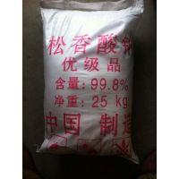 厂家直销松香酸钠 水泥引气剂 发泡剂 砂浆王母料 现货供应