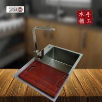 顺德祺祥居加厚大空间6545高级纳米干镀不沾油不锈钢手工单盆水槽厨房洗菜池