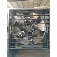 云岱温控设备1380重锤式负压风机