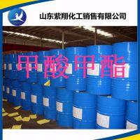 山东甲酸甲酯生产厂家 国标优级品甲酸甲酯