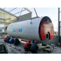 厂家直供浙江地区6吨燃气锅炉WNS6-1.25-Y(Q)菏泽锅炉厂