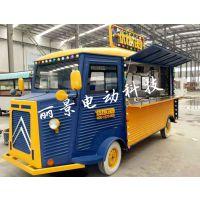 固定式早餐车移动售货车多功能快餐车