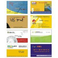 海南纸箱、不干胶、画册等印刷服务
