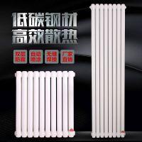 春光暖气片 卫浴散热器7+4 钢暖气片