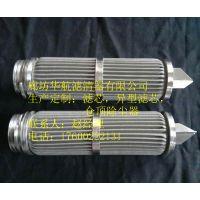厂家生产高效油除杂质HC9801FDT4H液压油专用滤芯