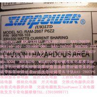 RAM-2667 P6Z2含2个RAS-2662P MSL6000 SunPower 磁带库冗余电源