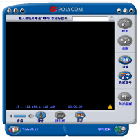 Polycom PVX Application购买销售,正版软件,代理报价格