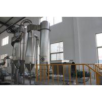 阿维菌素烘干设备价格 农药烘干闪蒸干燥机
