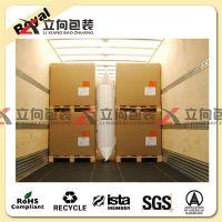 防潮货柜缝隙专用集装箱填充气袋