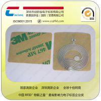 创新佳ICODE SLI-X电子标签,标签印刷