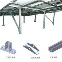 供应烈日之光太阳能发电系统支架,30KW光伏支架及配件