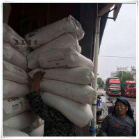 供应HDPE/HHMTR480AT/上海金菲/低压