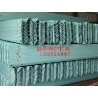 环氧锌基护栏板 热镀锌公路护栏板 冠县镀铝护栏板生产厂家 毕节安保护栏板