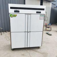 华赢厂家直销四门商用冰箱酒店厨房专用冰柜 双温